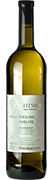 2014er|Riesling Auslese|0615